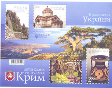 2013. Ukraine, Crimea Region, S/s, Mich.Bl.106, Mint/** - Ukraine