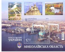 2014. Ukraine, Nikolaev Region, S/s, Mich. Bl.121, Mint/** - Ukraine