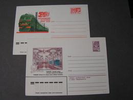 Russland 2 Alte Belege , Train - 1992-.... Föderation