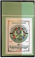 L21 - Libya 2010 MNH Stamp - The 22nd Session Of The Arab League, Flags - Self Adhesive - Libya