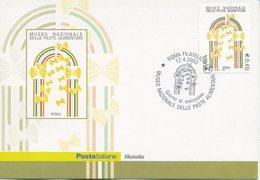 ITALIA - FDC MAXIMUM CARD 2003 - MUSEO NAZIONALE DELLE PASTE ALIMENTARI - ANNULLO SPECIALE - Maximumkarten (MC)