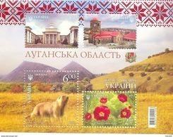 2016. Ukraine, Lugansk Region, Mich.Bl.137, S/s, Mint/** - Ukraine