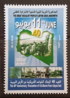 L21 - Libya 2010 MNH Stamp - The 40th Anniversary Of The Evacuation Of American Bases From Libyan Soil - Libya