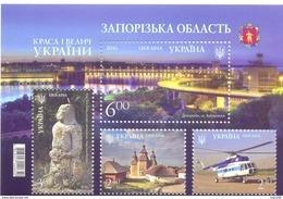 2016. Ukraine, Zaporozhie Region, Mich.Bl.134, S/s, Mint/** - Ukraine