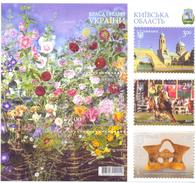 2015. Ukraine, Kiev Region, Mich.Bl.132, S/s,  Mint/** - Ukraine