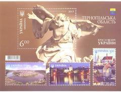 2015. Ukraine, Ternopol Region, Mich.Bl.129, S/s,  Mint/** - Ukraine