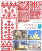 2018. Ukraine, Sumy Region, S/s, Mint/** - Ukraine