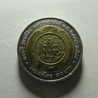 Thailand 10 Baht 2001 - Thailand