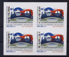 GREECE STAMPS 2019/100 YEARS DIPLOMATIC RELATIONSHIPS GREEK/POLAND-MNH-SELF ADHESIVE BLOCK OF 4-30/4/19 - Grèce