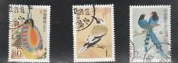 CHINA OISEAUX BIRDS YT 3971 A 3973 - MI 3322 A 3324 - Oblitérés