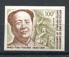 Cameroun ** N° 615 ND - Mao Tsétoung - Cameroon (1960-...)