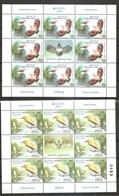SERBIA 2019,EUROPA CEPT,NATIONAL BIRDS,VOGEL,ANIMALS,,SHEET,MNH - Serbien
