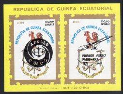ESPACE - GUINEE EQUATORIALE - N°PA 62  NON DENTELE   **  (1976) APOLLO / CONCORDE - Espace