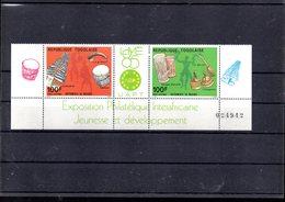 TOGO A 571A** SUR L EXPO PHILATELIQUE INTERAFRICAINE DE LOME 85  INSTRUMENTS DE MUSIQUE - Togo (1960-...)