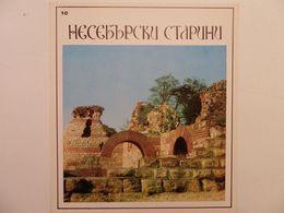 Nessebar In Old Ruins  IBULGARIA - Bulgaria