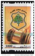 Lebanon 2014 Magistrate's Revenue Stamp 1000 L MNH - Lebanon