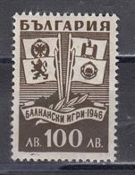 Bulgaria 1946 - Jeux Balkaniques, YT 477, Neuf** - 1945-59 People's Republic