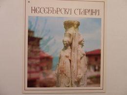 Roman Statue Hekate  II C  Nessebar BULGARIA - Museum