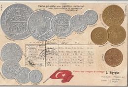 MONNAIES Egyptiennes - Belle CPA Gaufrée - Coins (pictures)