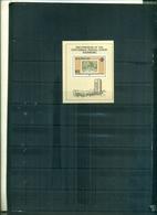 SEYCHELLES CONGRES UPU HAMBOURG 1 BF NEUF A PARTIR DE 0.60 EUROS - Seychelles (1976-...)