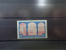 N° 263b,  Lot 1680 - France