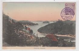 Nagasaki. Takaboko. - Japon
