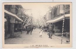 Nagasaki. Higashi Hamamachi Street. - Japon
