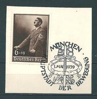 MiNr. 694 Briefstück - Germany