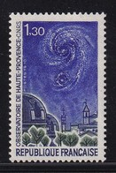 France 1970, Minr 1720, MNH - Neufs