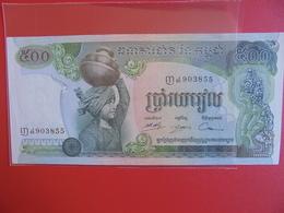 CAMBODGE 500 RIELS 1973-75 PEU CIRCULER/NEUF - Cambodia