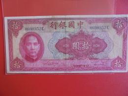 CHINE 10 YUAN 1940 CIRCULER - Chine