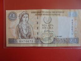 CHYPRE 1 POUND 1997 CIRCULER BELLE QUALITE - Cyprus