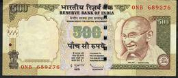 INDIA P99f1 500 RUPEES 2010 #ONB NO LETTER   Sign.20  VF - India