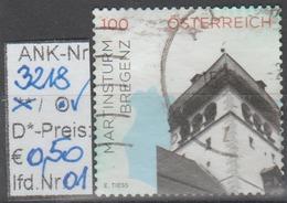 "1.3.2015 - Sk FM/DM  ""Impress. Aus Ö. - Martinsturm Bregenz""  -  O Gestempelt  - Siehe Scan  (3218o 01-02) - 1945-.... 2. Republik"