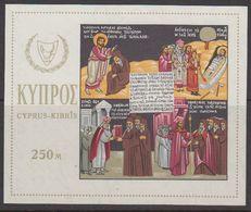 Cyprus 1966 Hl. Barnabas M/s ** Mnh (42793) - Ongebruikt