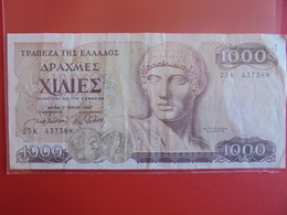 GRECE 1000 DRACHME 1987 CIRCULER - Greece