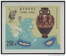 Cyprus 1967 Athletic Games M/s ** Mnh (42793A) - Ongebruikt