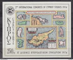 Cyprus 1974 2nd International Congress Of Cypriot Studies M/s ** Mnh (42793B) - Ongebruikt