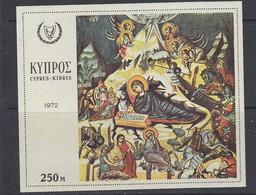 Cyprus 1972 Christmas M/s ** Mnh (42793D) - Ongebruikt