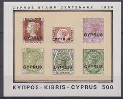 Cyprus 1980 Stamp Centenary M/s ** Mnh (42793E) - Ongebruikt