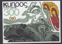 Cyprus 1978 Makarios M/s ** Mnh (42793F) - Ongebruikt
