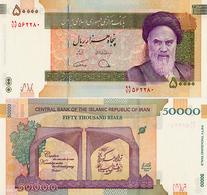 IRAN       50,000 Rials       Comm.       P-155[b]       ND (2019)       UNC  [sign. 40] [ 50000 ] - Iran