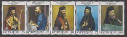 Cyprus 1978 Makarios Strip 5v  (unfolded) ** Mnh (42794) - Ongebruikt