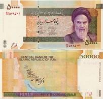 IRAN       50,000 Rials       P-149d       ND (2013)      UNC  [ 50000 ] - Iran
