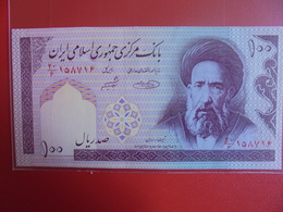IRAN 100 RIALS 1985 PEU CIRCULER/NEUF - Iran
