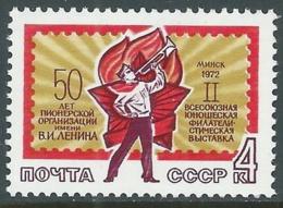 1972 RUSSIA ESPOSIZIONE FILATELICA NAZIONALE DELLA GIOVENTU MNH ** - UR20-3 - Nuovi