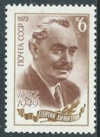 1972 RUSSIA G. DIMITROV MNH ** - UR20-3 - Nuovi