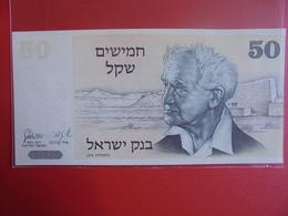 ISRAEL 50 SHEQALIM 1978 PEU CIRCULER/NEUF - Israel