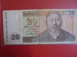 KAZAKHSTAN 20 TENGE 1993 CIRCULER - Kazakhstan