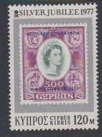 Cyprus 1977 Silver Jubilee Queen Elizabeth II 1v ** Mnh (42795E) - Ongebruikt
